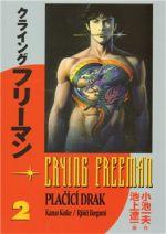crying-freeman-2